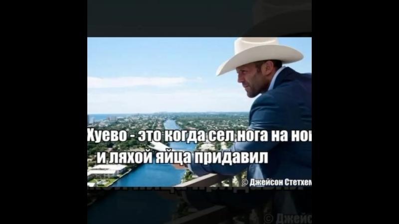 цитаты Джейсона