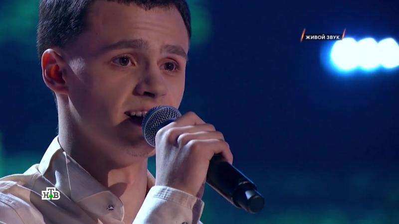 Максим Гнатюк -- Ma doare (Молдавия) 18 лет