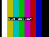 ✓ Трансляция телеканала