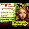 Studia-Krasoty Mariandra