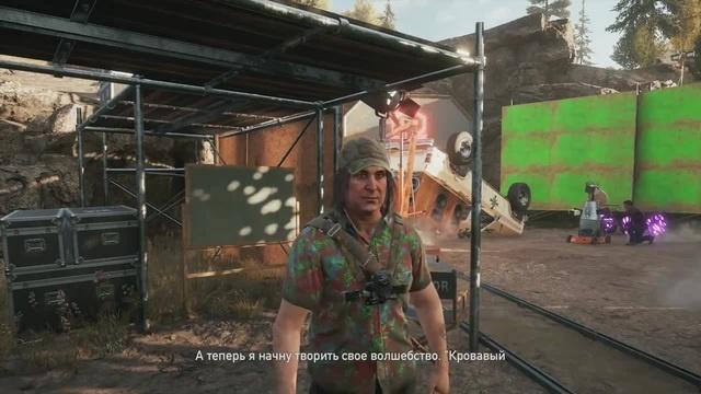Far Cry 5 - Сколько можно работать над дерьмом вроде Far Cry