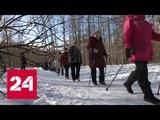 Активное долголетие московские пенсионеры занимаются спортом и находят свою любовь - Россия 24