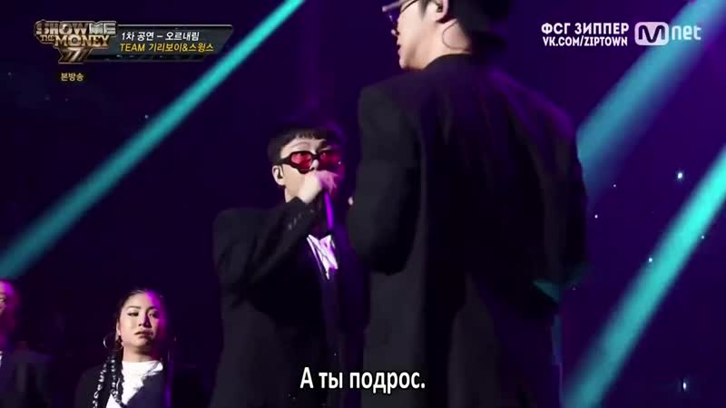SMTM7   OLNL — 브레이킹배드 (Feat. Giriboy)