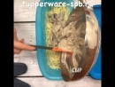 Рецепт в Пасте Брава от Tupperware