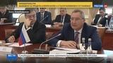 Новости на Россия 24 Дмитрий Рогозин договорился с Баку о фруктовом изобилии для россиян