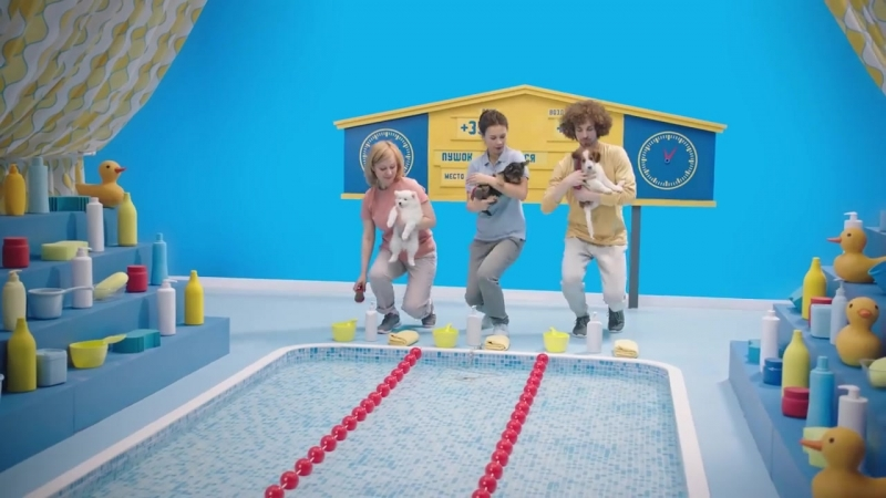 PEDIGREE®- Спортивное купание. Как мыть щенка