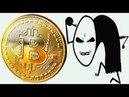 Урок 6. Мистер Фриман о моем заработке на Криптовалюте (Биткоин)