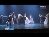 В Брянске с гастролями Курганский государственный театр драмы