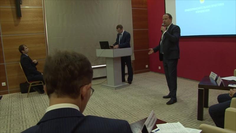 Публичные обсуждения правоприменительной практики Волжско-Окского управления Ростехнадзора