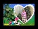Видео про Сергея и Настю