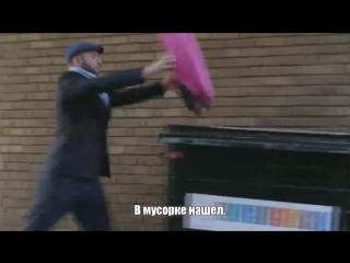 Пародия на Шерлока)