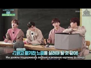 |FSG OBLIVION| Wanna One Go на Чеджу  1 эпизод рус.саб