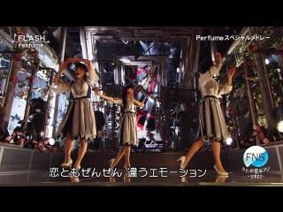 Perfume - Chocolate Disco + FLASH (FNS Uta no Natsu Matsuri 2016.07.18)