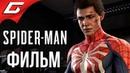 SPIDER MAN PS4 2018 ➤ ИГРОФИЛЬМ ВСЕ КАТСЦЕНЫ