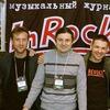 """InRock"" на выставке Musikmesse Russia 2018"
