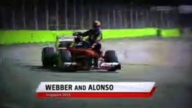 Веббер и Алонсо