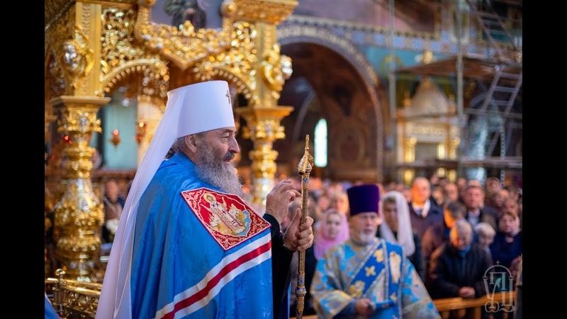 У день Покрову Богородиці Предстоятель очолив святкове богослужіння у Покровському монастирі столиці