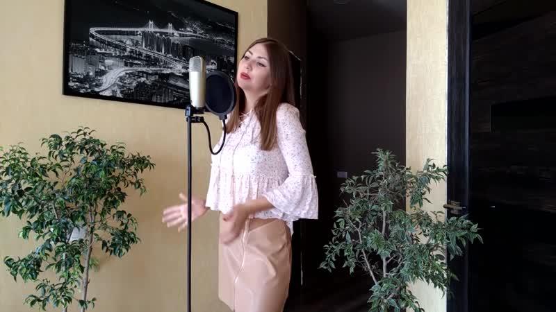Анечка Одинокая птица Наутилус Помпилиус cover official video