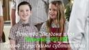 Детство Шелдона (Юный Шелдон) 2 сезон 5 серия - Промо с русскими субтитрами (Сериал 2017)
