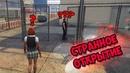 Странное открытие - GTA:Online