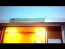 Электрические лифты (КМЗ-1992 г.) пассажирский 400 кг, грузовой 500 кг.