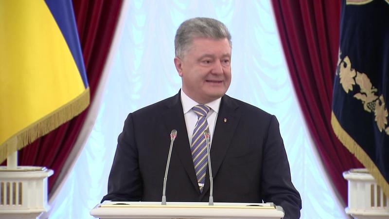 Президент вручив Патріарху Філарету звання Герой України та орден Держави