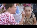 Детский парк. День семьи, любви и верности