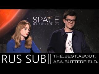 Asa Butterfield, Britt Robertson Spill On Filming The Space Between Us Reveal Guilty Pleasures