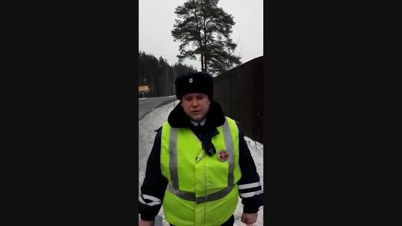 ДТП Всеволожский р-н