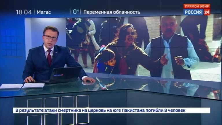 Новости на Россия 24 • В пакистанской церкви взорвался смертник