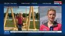 Новости на Россия 24 • На Территории смыслов: молодые ученые и преподаватели собрались на берегу Клязьмы