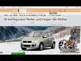 OPEL ab 2008 - AGILA (H-BGMIA) 4100.00 - 1.2 LPG 63kW - Reifen und Felgen bei KfzRad.de