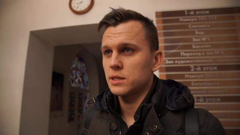 Денис Черышев присоединился к сборной в Новогорске
