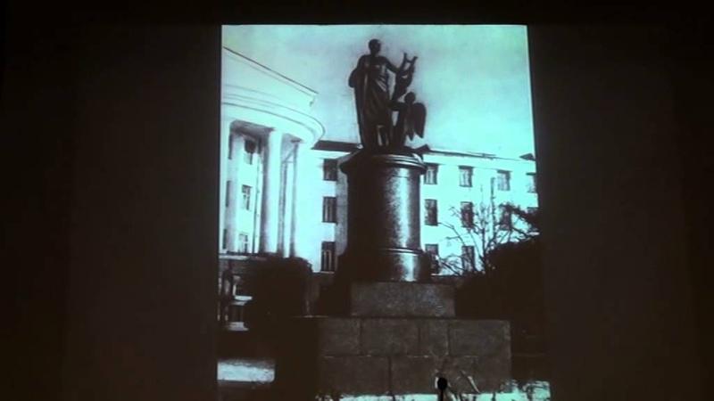 Рустам Рахматуллин с лекцией Метафизика монументов ч 1
