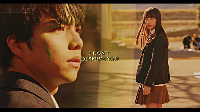 Ayumi Kaga - I don't deserve you