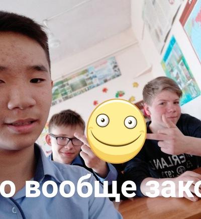 Egor Soncev