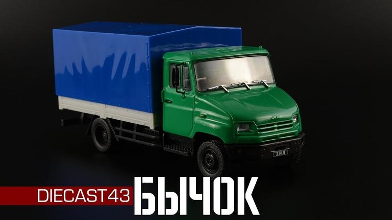 ЗиЛ 5301 Бычок Автолегенды СССР Грузовики №37 Обзор масштабной модели 1 43