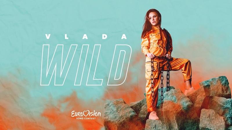 VLADA - WILD