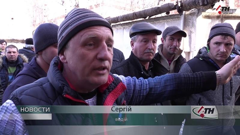 Харьковские коммунальщики бастуют, жалуясь на недопустимые условия работы - 18.03.2019