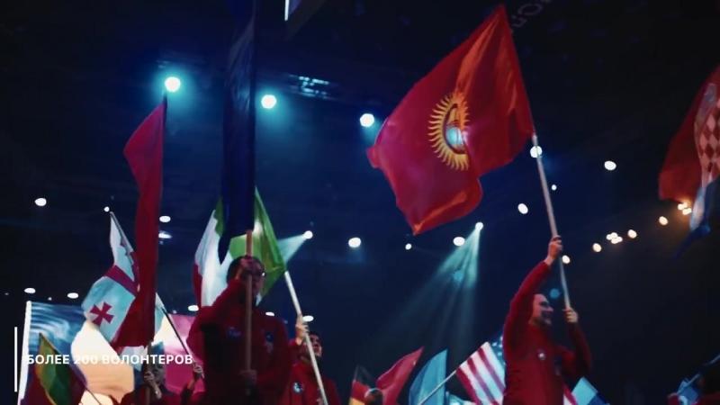 5-7.10.2018 Чемпионат мира по греко-римской борьбе в Перми. Как это было