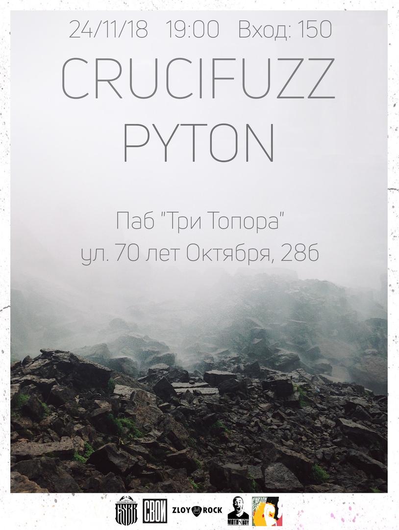 Афиша Тольятти 24.11 CRUCIFUZZ - презентация альбома