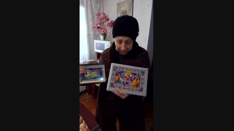 Помощь для Казачук Валентины Алексеевны