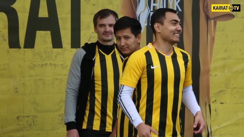 Кайрат организовал турнир среди болельщиков