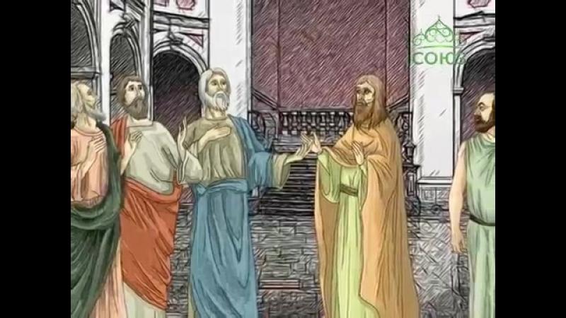 Апостол от 70-ти Аристарх, Пуд и Трофим (