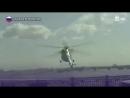 Вертолет под мостом