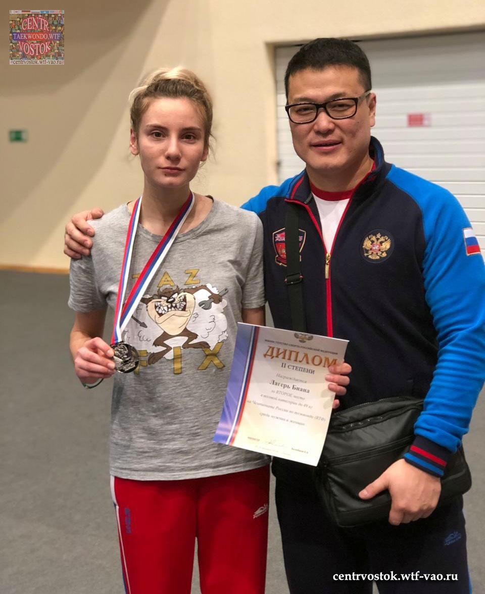 Medals-Female-49kg