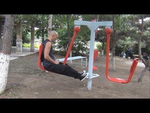 Спортплощадка в китайском парке