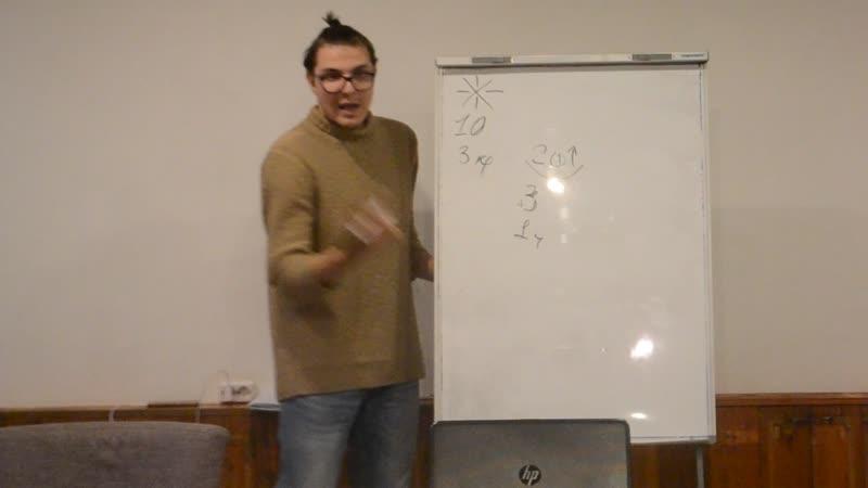 Лекция от г на ФРИО Вероятность развития событий в игре мафия часть 6