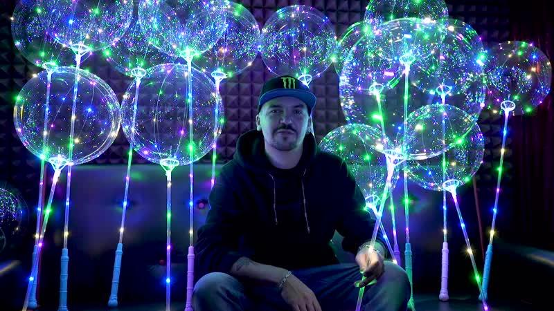 LED Шарики (Силиконовые)