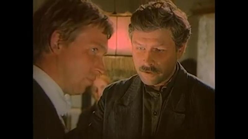 Вечный зов Диалог Ивана с Фёдором за советскую власть